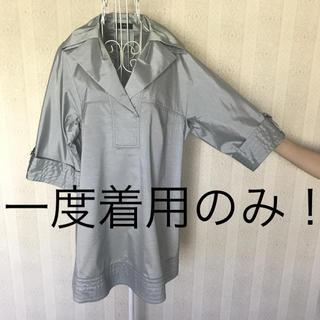 ★modify★一度着用のみ★お洒落デザイン!七分袖チュニック40(M.9号)