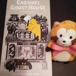 ★東京駅限定 大人気★キャラメルゴーストハウス チョコレートクッキー 5個(菓子/デザート)