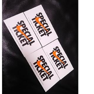 ナイキ(NIKE)のラスト1セット!大人気限定ナイキスペシャルチケット4枚セット!最強割引クーポン券(ショッピング)