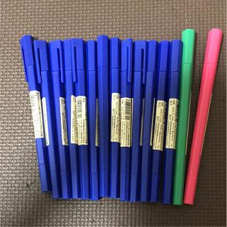 ムジルシリョウヒン(MUJI (無印良品))の無印 水性ペン セット(ペン/マーカー)