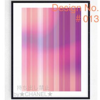Design アートポスター(オフィス収納)