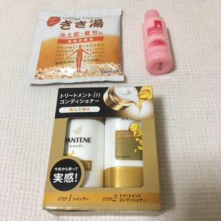 P&G  パンテーン  シャンプー コンディショナー