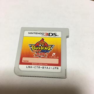 ニンテンドー3DS(ニンテンドー3DS)の妖怪ウォッチ バスターズ  赤猫団(家庭用ゲームソフト)