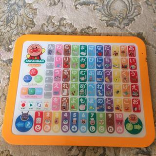 アガツマ(Agatsuma)のアンパンマン タッチであいうえお教室キッズタブレット アガツマ製(知育玩具)