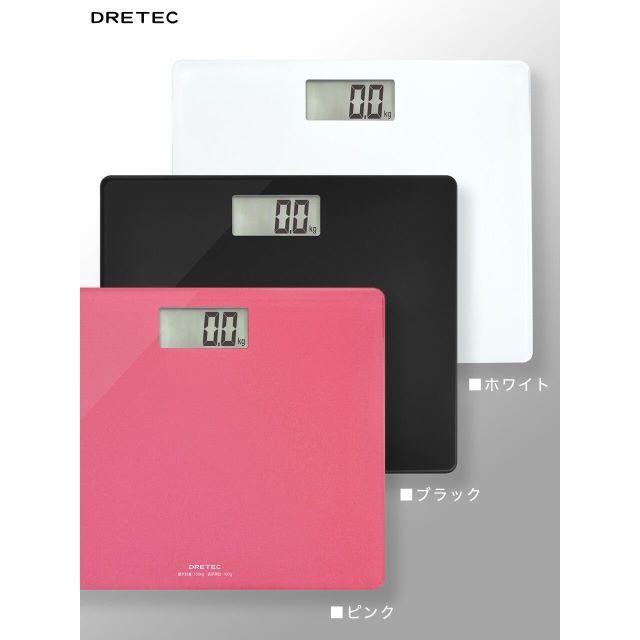 ブラック ピンク 体重