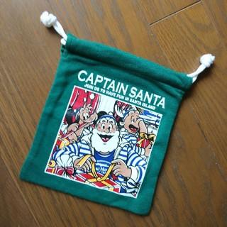 【キャプテンサンタ】巾着