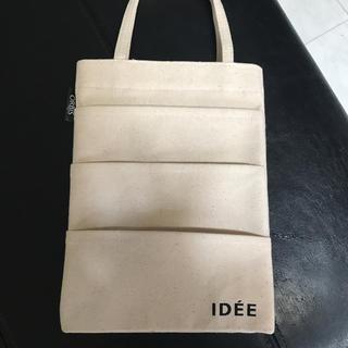 イデー(IDEE)の新品未使用 オルビス×IDEE  クローゼットポケット(小物入れ)
