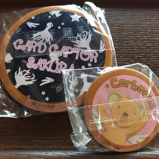 シマムラ(しまむら)のカードキャプターさくら 缶バッチ2個セット(バッジ/ピンバッジ)
