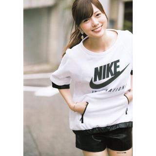 ナイキ(NIKE)のNIKE INTERNATIONAL 白石麻衣着用モデル(Tシャツ(長袖/七分))
