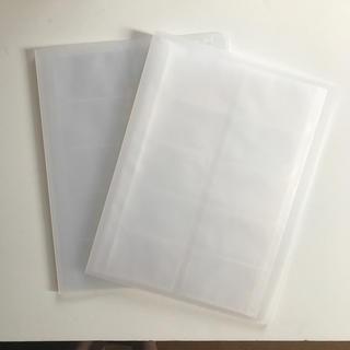 ムジルシリョウヒン(MUJI (無印良品))の無印良品のカードホルダーA4サイズ100ポケット 2冊(ファイル/バインダー)