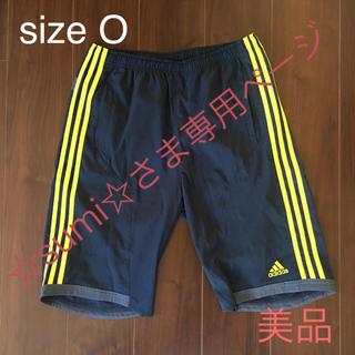 アディダス(adidas)のアディダス ハーフパンツ O(ショートパンツ)