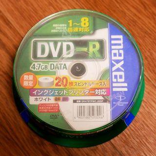 マクセル(maxell)の国産 maxell マクセル DVD-R 120分 20枚 数量限定(DVDレコーダー)