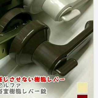 アルファ(alpha)の浴室 トイレ 樹脂製 レバーハンドル ブラウン色(その他)