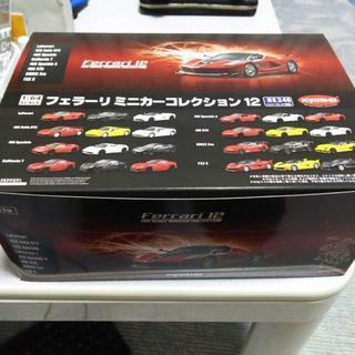 フェラーリ(Ferrari)の京商 フェラーリ ミニカーコレクション 12 バラ売り有り 各種1000円(ミニカー)