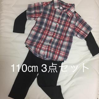 ジーユー(GU)の110 パンツ シャツ ロング Tシャツ 3点セット(パンツ/スパッツ)