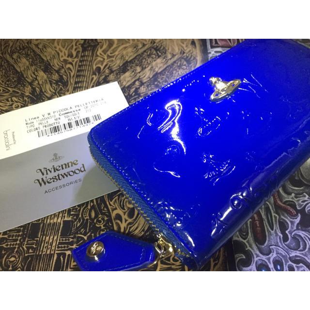 Vivienne Westwood(ヴィヴィアンウエストウッド)の【新品未使用】ヴィヴィアンウエストウッド 長財布 青 エナメル レザー ブルー レディースのファッション小物(財布)の商品写真