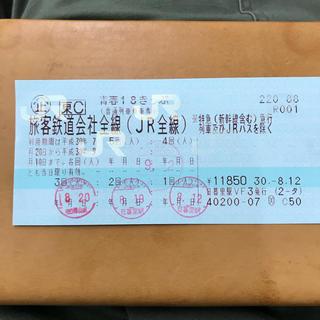 青春18 きっぷ 1回券 18きっぷ(鉄道乗車券)