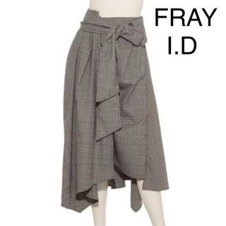 フレイアイディー(FRAY I.D)の FRAYI.D(ロングスカート)