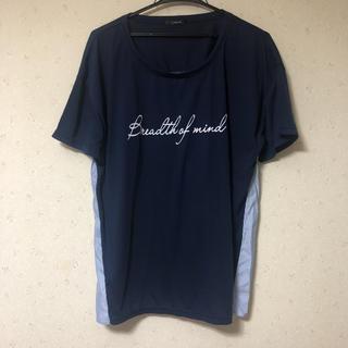 シマムラ(しまむら)の最終日 Tシャツ(Tシャツ(半袖/袖なし))