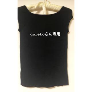 トゥモローランド(TOMORROWLAND)のニット半袖Tシャツ(Tシャツ(半袖/袖なし))