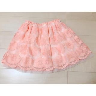 ADREE サーモンピンク お花刺繍スカート