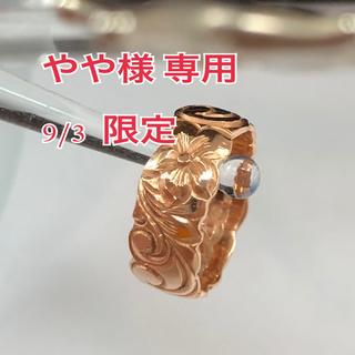 ロノ(LONO)のLono 14K ハワイアンジュエリー ピンキーリング ピンクゴールド ロノ(リング(指輪))