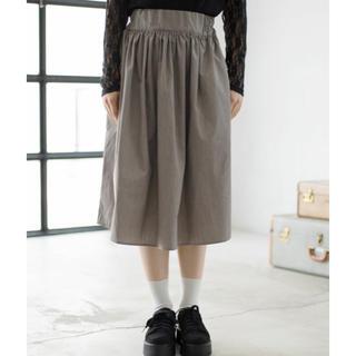 イーハイフンワールドギャラリー(E hyphen world gallery)のイーハイフンワールドギャラリー TCツイルカラーギャザースカート(ロングスカート)