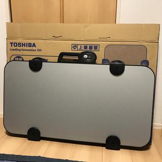 トウシバ(東芝)の東芝ズボンプレッサー HIP-L30 シルバー(ズボンプレッサー)