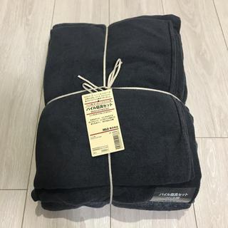 ムジルシリョウヒン(MUJI (無印良品))の無印良品 パイル寝具セット ベット用 3点セット(シーツ/カバー)