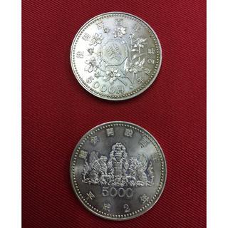 鷹様専用  おまとめ記念硬貨 (貨幣)
