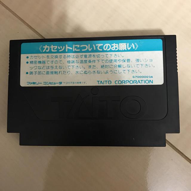 ファミリーコンピュータ - 【ゲ...