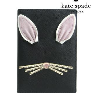ケイトスペードニューヨーク(kate spade new york)のパスポートケース(旅行用品)