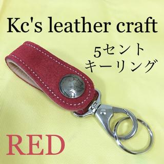 ケイシイズ(KC,s)の新品・未使用♕Kc's leather craft 5セントキーリング (キーホルダー)