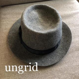 アングリッド(Ungrid)のungrid ハット(ハット)