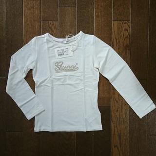 154de562b530 グッチ 子供 Tシャツ/カットソー(女の子)の通販 87点 | Gucciのキッズ ...