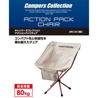 キャンパーズコレクション(Campers Collection)のCampers Collection チェア(テーブル/チェア)