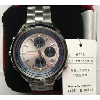 ホンダ(ホンダ)のHONDA フライトクロノグラフ Ⅲ 3 HT08 ホンダ ウォッチ 腕時計 H(腕時計)