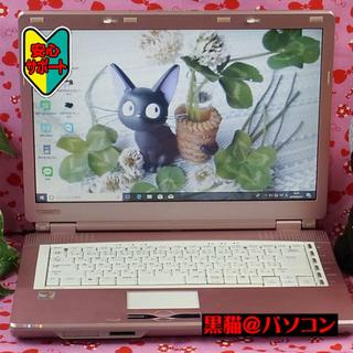 エヌイーシー(NEC)のちぃこ様専用 ノートパソコン 大人気のピンク Win10 NEC(ノートPC)