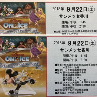 ディズニー(Disney)のディズニーオンアイス ペアチケット 9/22 (キッズ/ファミリー)