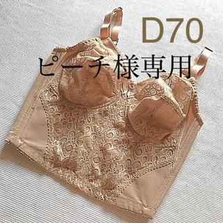 シャルレ(シャルレ)のシャルレ ロングラインブラジャー D70(ブラ)
