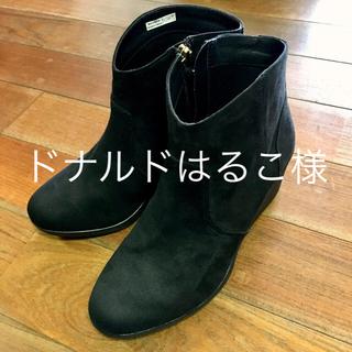 8fd39d58eaf0f7 クロックス(crocs)のクロックス レイ シンセティック スエード ウェッジ ブーティ ブーツ 23cm(ブーツ)