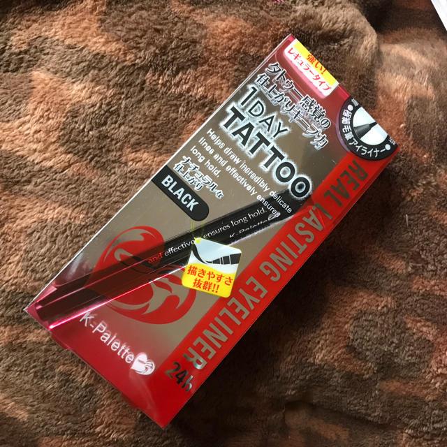 K-Palette(ケーパレット)のKパレット リアルラスティングアイライナー 24h コスメ/美容のベースメイク/化粧品(アイライナー)の商品写真