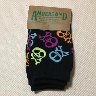 ampersand - アンパサンド  レッグウォーマー ベビー 新品 F.O