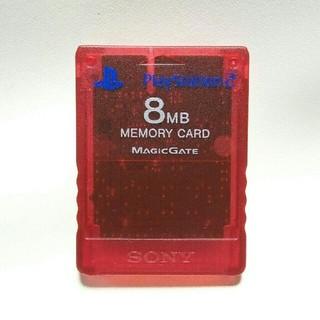 プレイステーション2(PlayStation2)の即購入歓迎 ソニー純正 PS2 メモリーカード クリアレッド 8MB 1個(家庭用ゲーム本体)