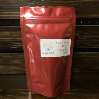 さしまの和紅茶 ー結ー(茶)