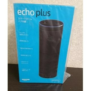 エコー(ECHO)の最終値下げ 新品・未開封 Echo Plus 黒 (スピーカー)