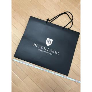 バーバリーブラックレーベル(BURBERRY BLACK LABEL)のブラックレーベル ショップ袋(ショップ袋)