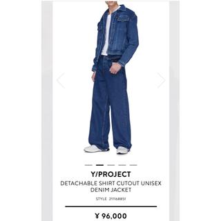 バレンシアガ(Balenciaga)のY/project デニムジャケット(Gジャン/デニムジャケット)