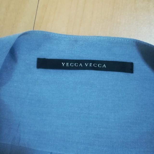 YECCA VECCA(イェッカヴェッカ)のあやか575さん専用!ドレープジャケット レディースのジャケット/アウター(ノーカラージャケット)の商品写真