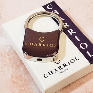 シャリオール(CHARRIOL)の未使用 シャリオール ☆ キーホルダー Charriol(キーホルダー)
